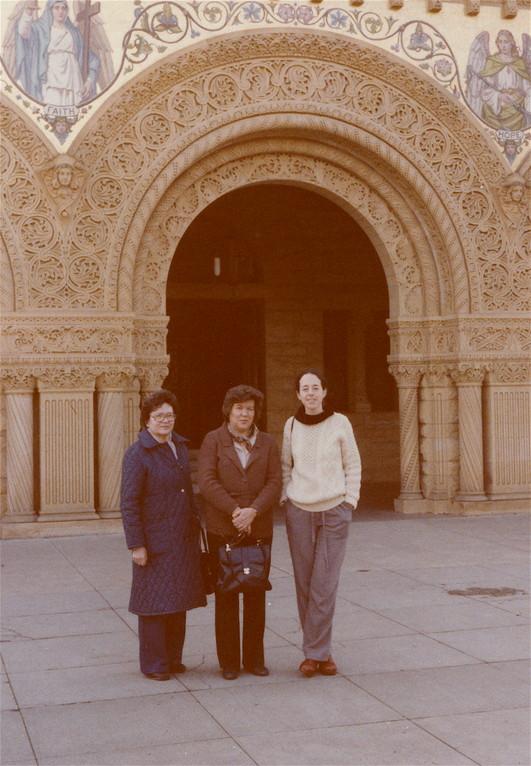 Mayme Baldyga & Eleanor Gudas, Jean Hynes, Stanford Univ. Calif.