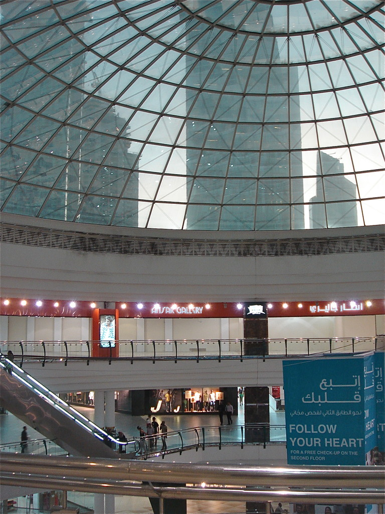 Center City Mall, Doha