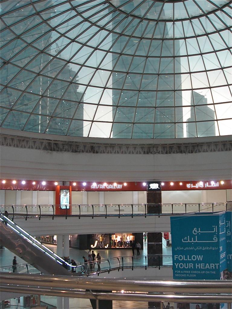 Center City Mall, Doha