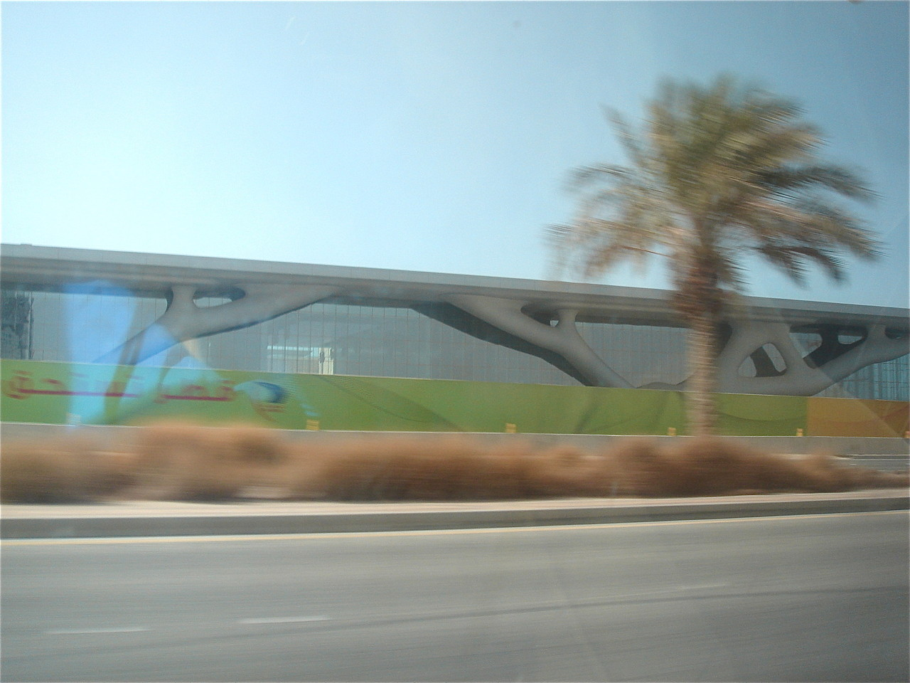 Convention Center, Doha, Qatar