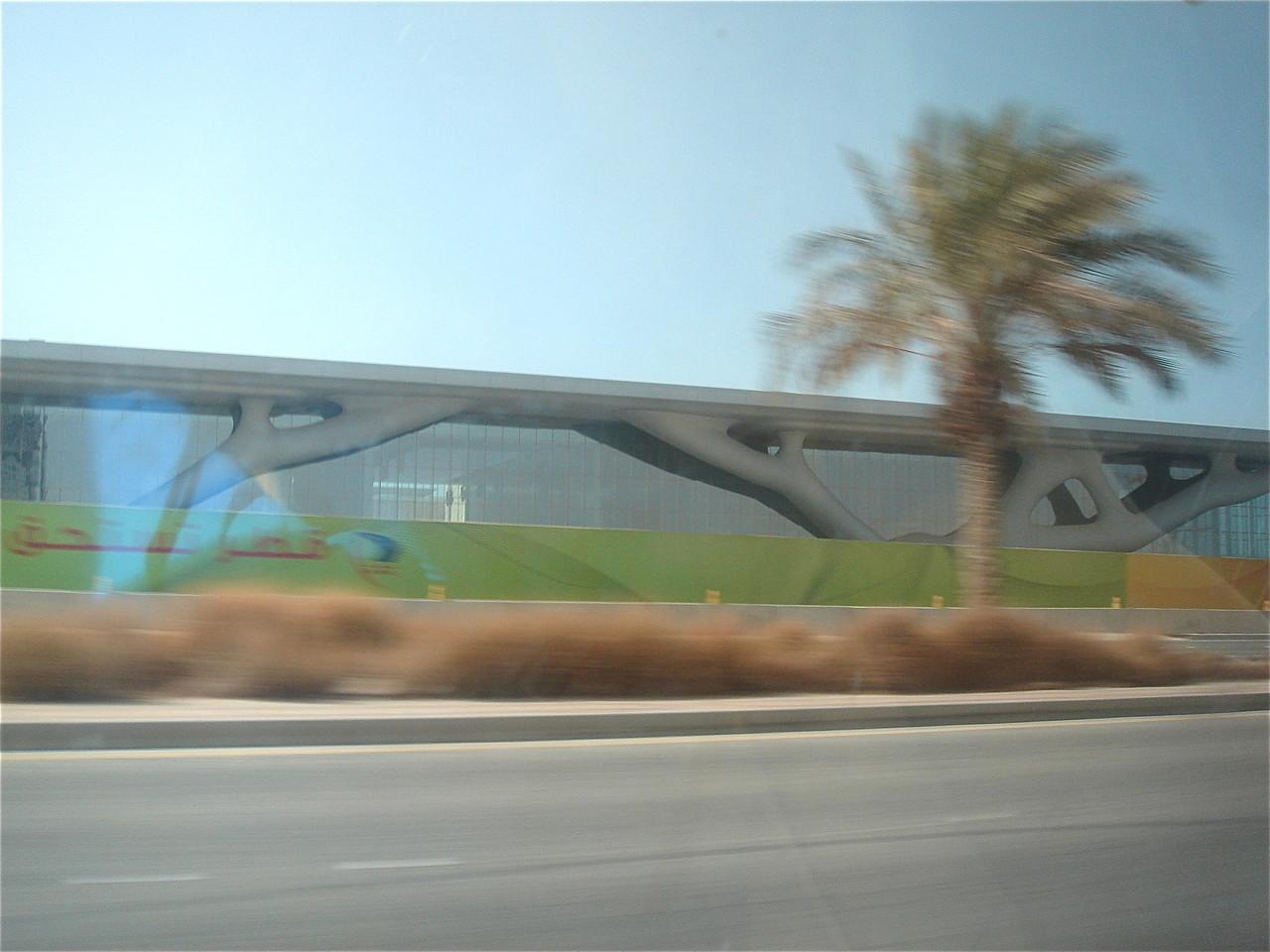 Convention Center, Doha, Qatar