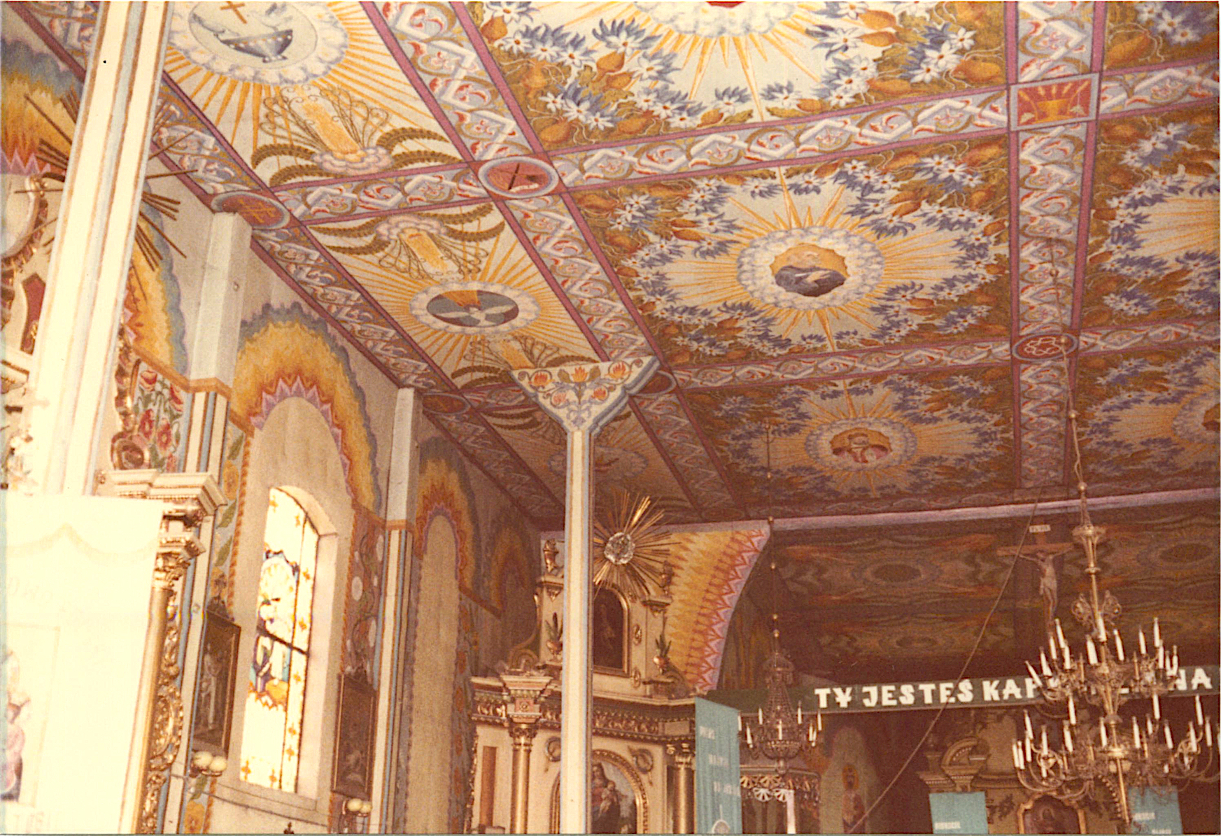 Ceiling of church where Paul Bogden/Bogdan was baptized, now torn down.