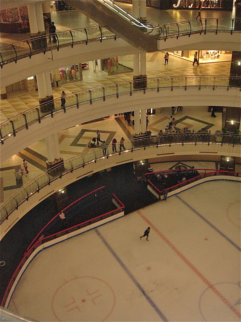 Center City Mall, Doha, Qatar