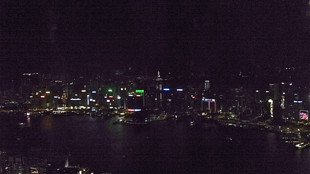 Hong Kong at night from the Ozone Bar-this bar is at the top of the Building Greg works in