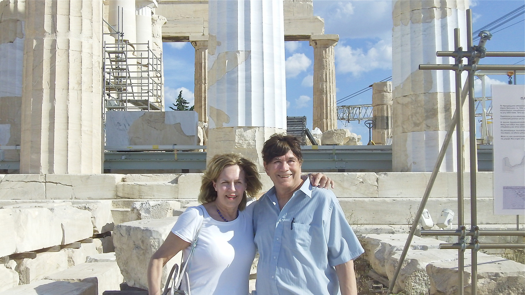 Lorraine & John at the Parthenon