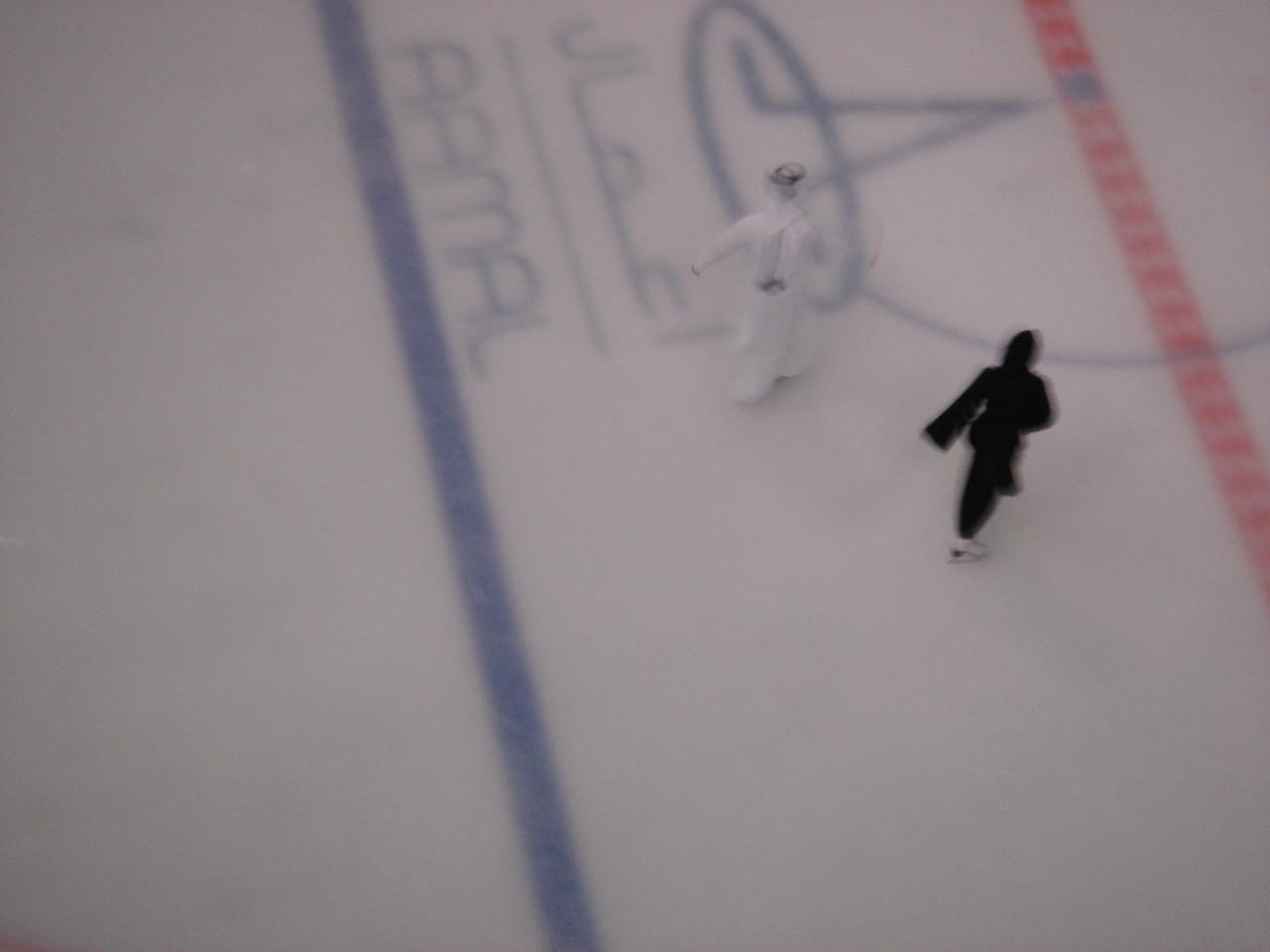 Ice Skating at Center City Mall, Doha