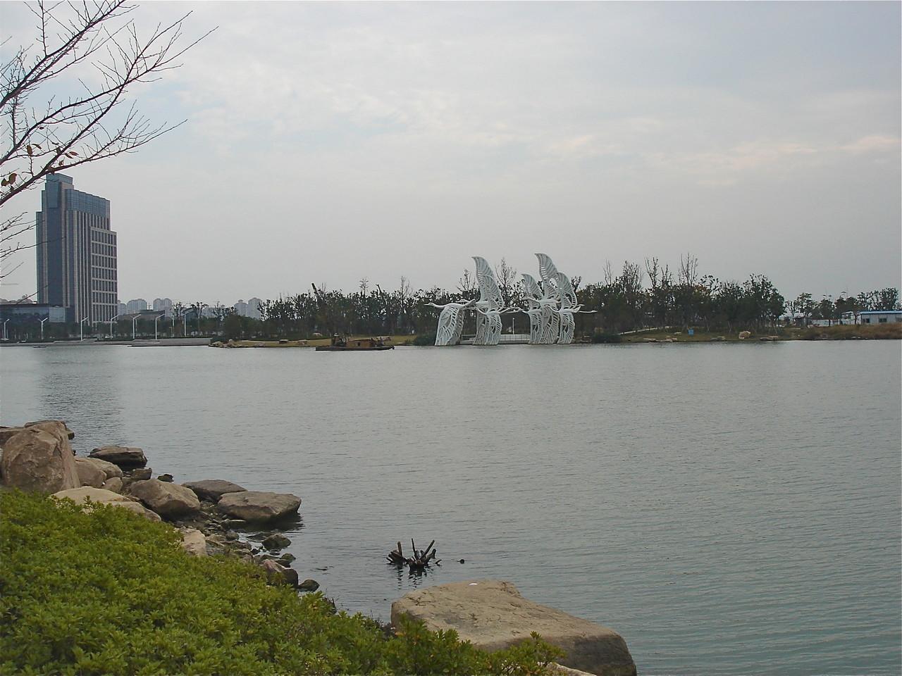 Dushu Lake