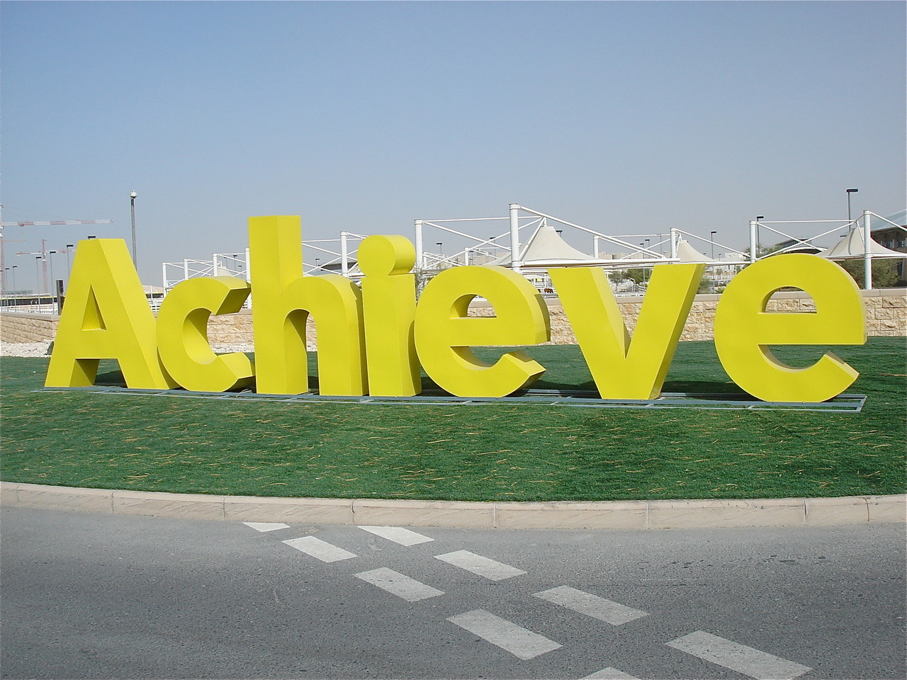 Education City, Doha, Qatar