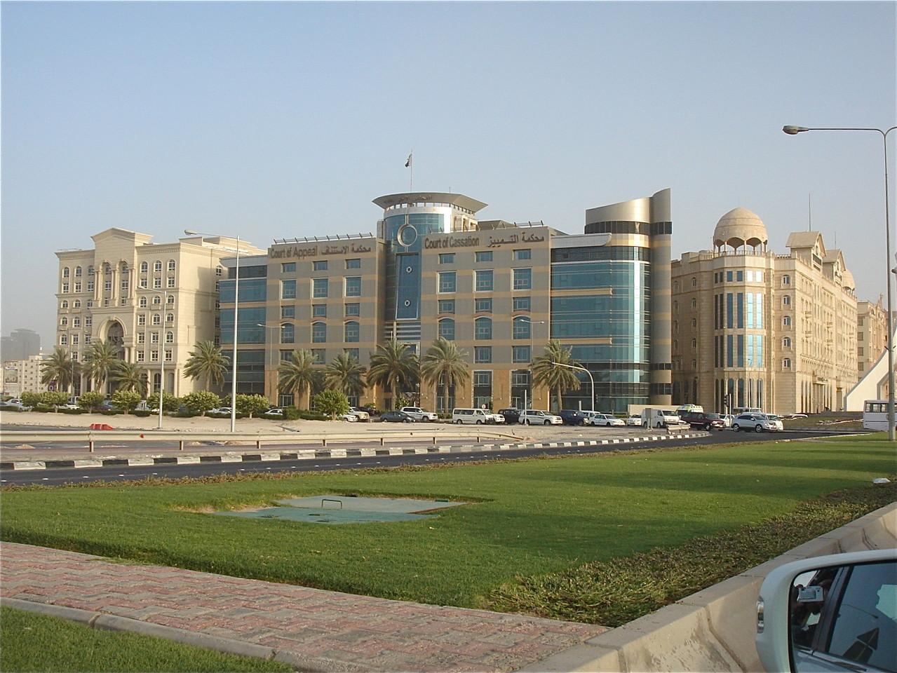 Court of Appeal, Court of Cassation, Doha, Qatar