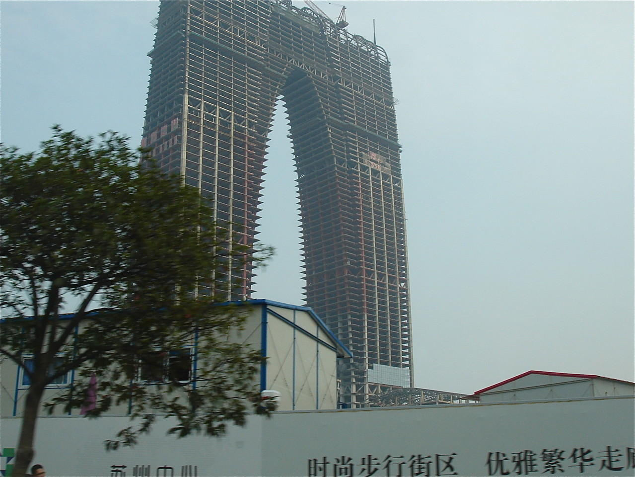 Unusual building being constructed, Suzhou