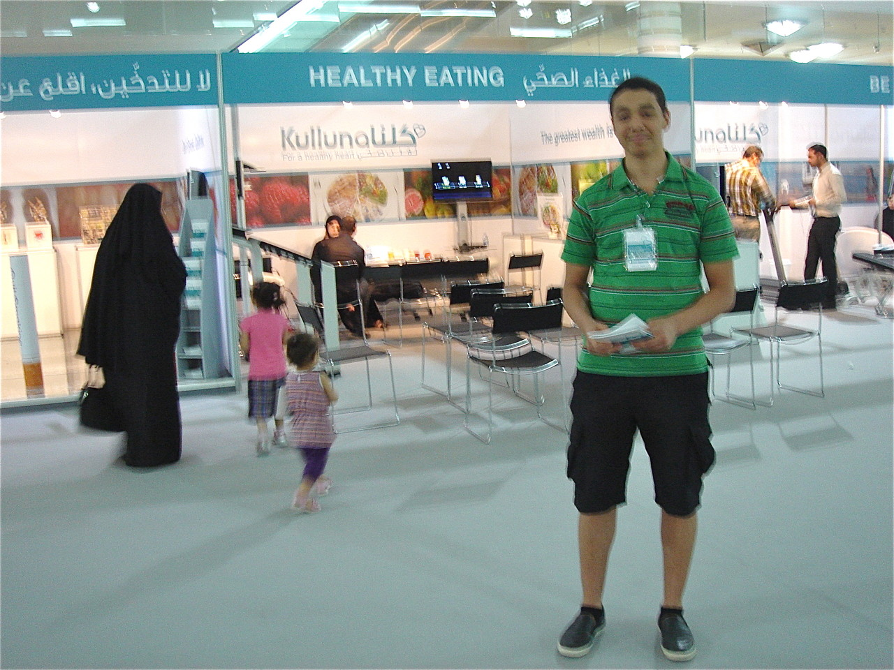 Hamed Health Booths, Center City Mall