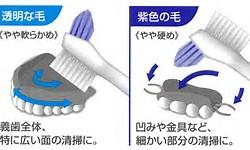 八戸市 歯医者 くぼた歯科医院 義歯 ノンクラスプ