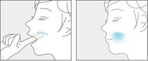 八戸 シェーグレン症候群 口腔乾燥 ドライマウス 専門医