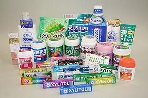 八戸 歯医者 予防 唾液検査 ホワイトニング