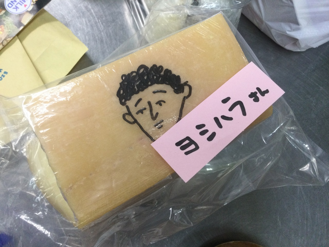 朱鞠内湖イトウガイド その6 感謝!