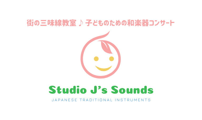 Studio J's Sounds  ロゴ 2019