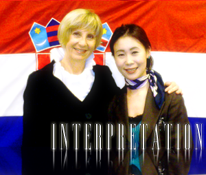 Interpretation of Croatian ambassador to Japan during her Miyagi stay