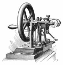 Primera maquina manual antigua