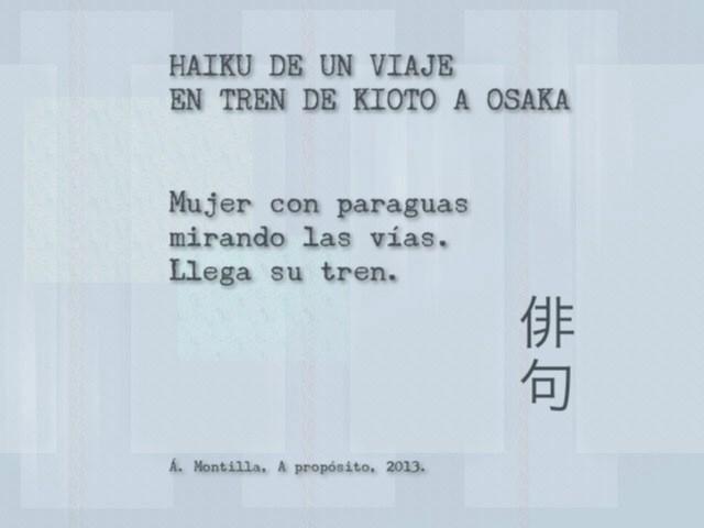 Lo que está escrito en el margen derecho es la palabra haiku en japonés.