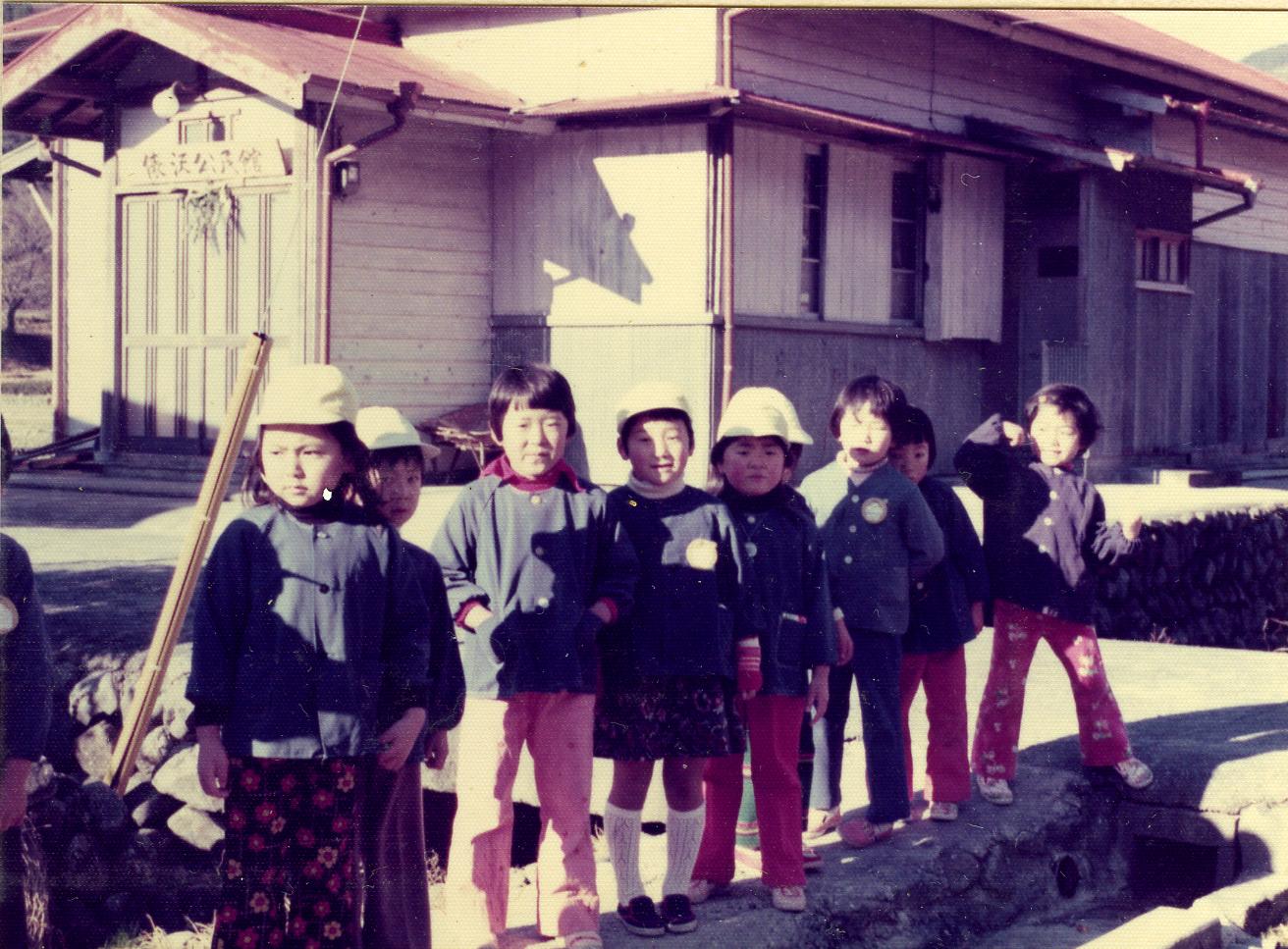 昭和50年代散歩