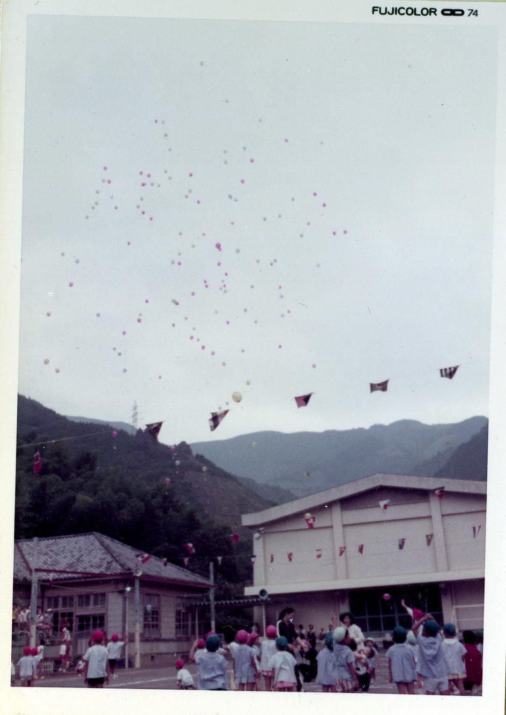 昭和49年風船のパレード