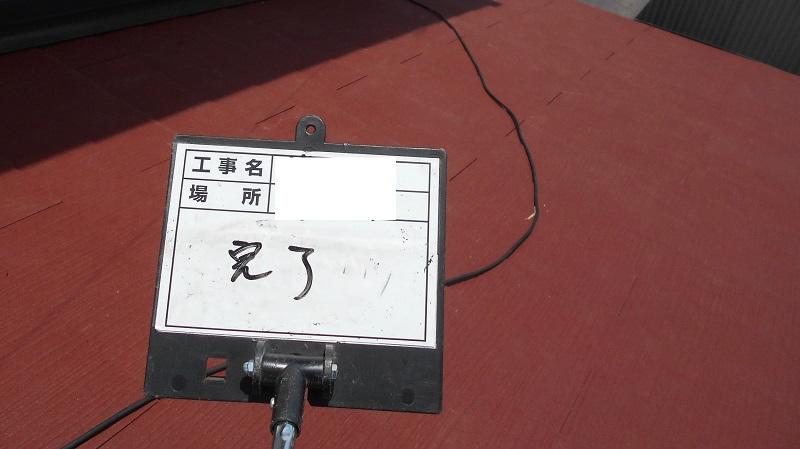 屋根葺き替え工事【糸島市】