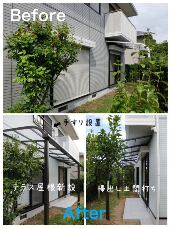 外部手摺及びテラス屋根の新設