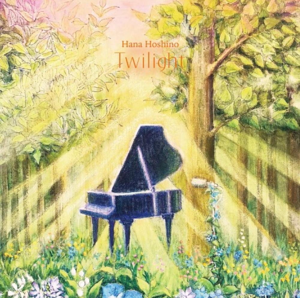 星野羽菜 『Twilight』