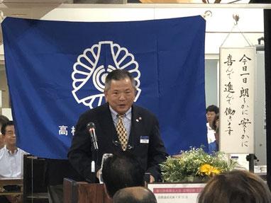 講話者 二川正志 高松東初代会長