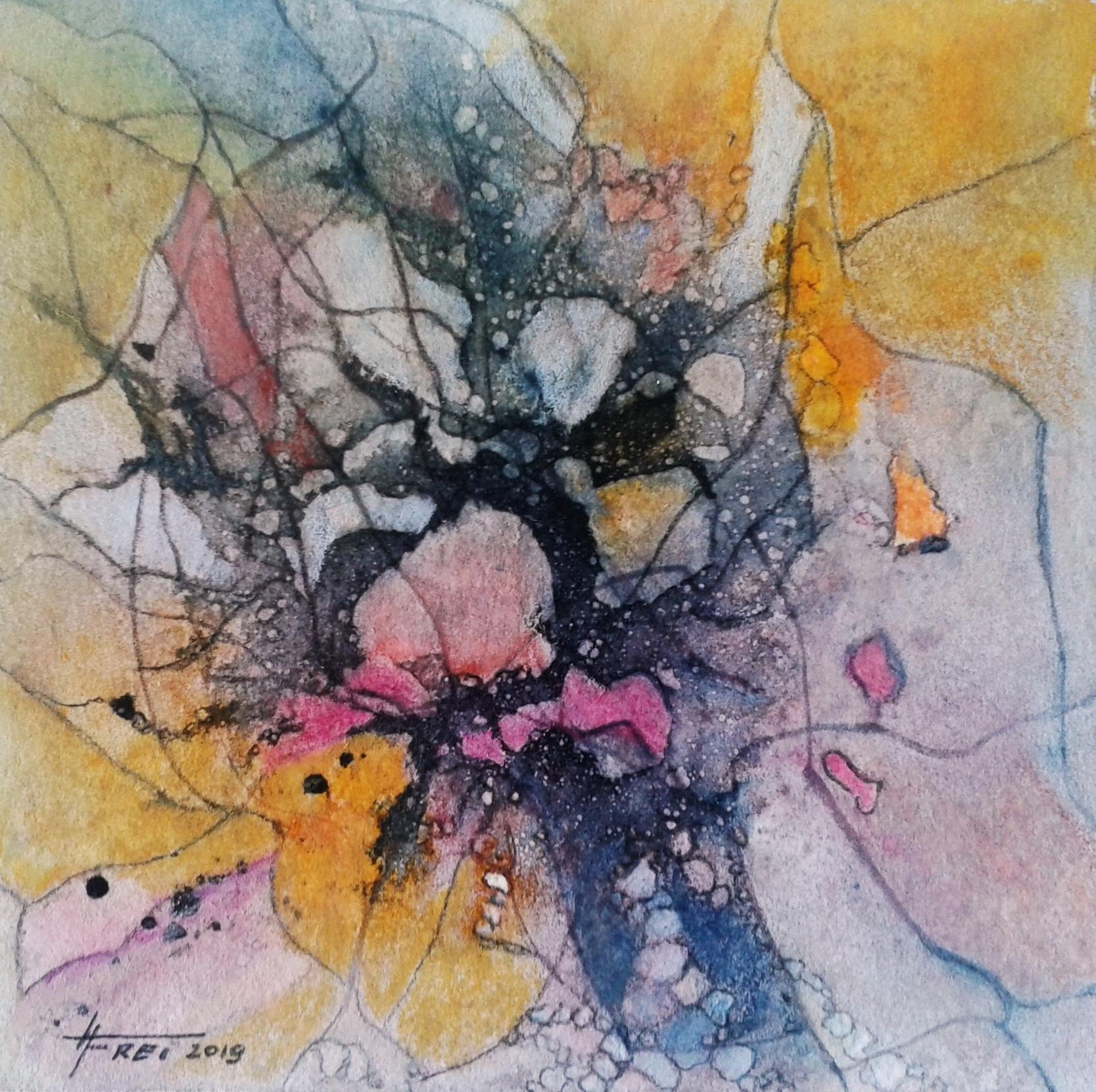 ART HFrei - Im Zentrum I