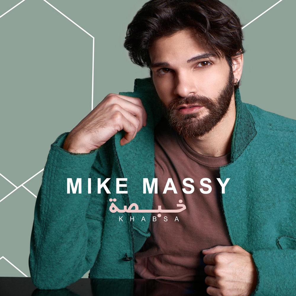 مايك ماسي