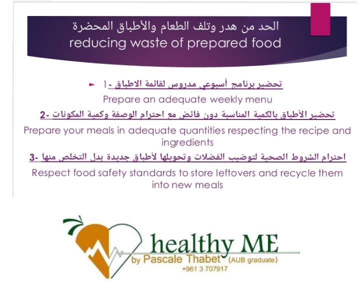 يتم هدر آلاف الأطنان من الأطعمة حول العالم