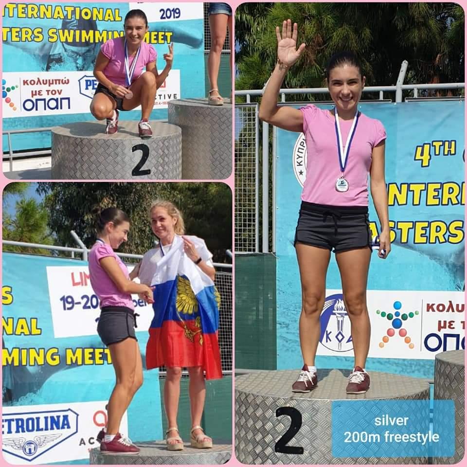 ميدالية فضية لغاسيا كلوكيان، سباحة ٢٠٠ متر