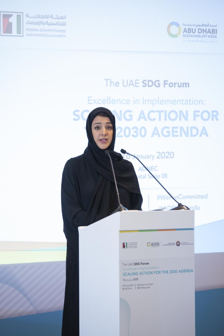 ريم الهاشمي: يتعين علينا التعاون والالتزام باتخاذ إجراءات لمواجهة التحديات  الحدث الأروع في العالم
