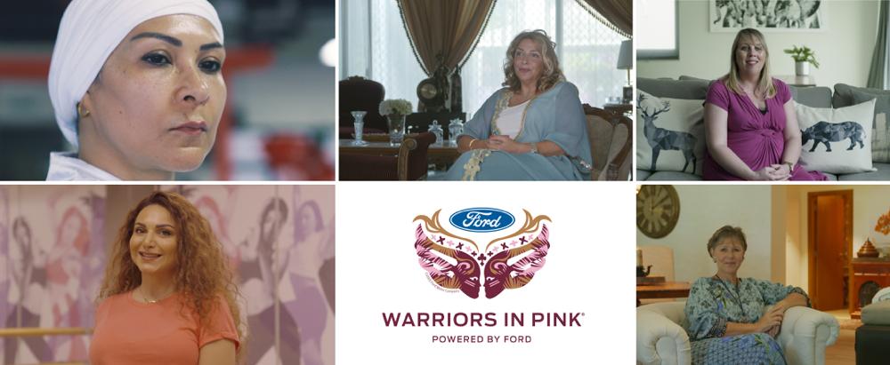 """خمس نساء استثنائيات يؤدّين دور """"قدوات الشجاعة"""" عبر مشاركة تجاربهن في محاربة سرطان الثدي للمساعدة في التوعية بشأن المرض وأهمية الكشف المبكر"""