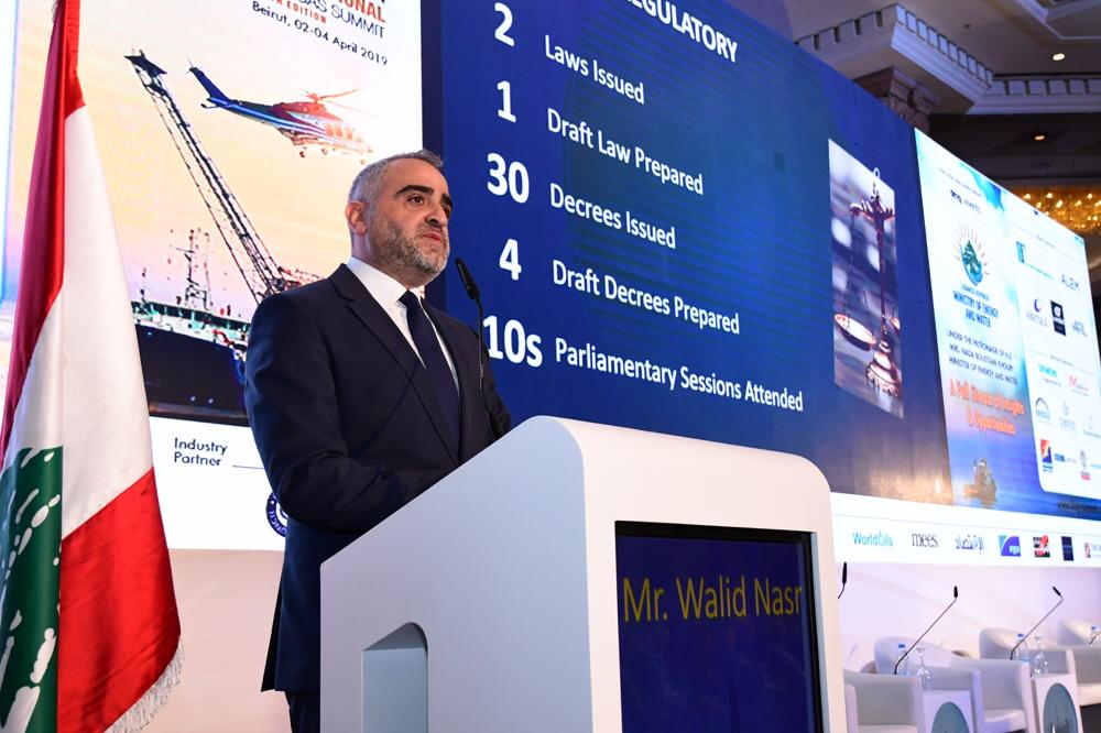 افتتاح أعمال مؤتمر القمة الدولية الخامسة للنفط والغاز في لبنان