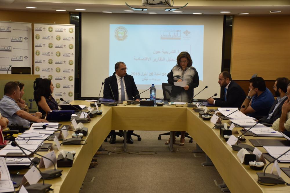 وزير التخطيط المصري السابق أشرف العربي يدير برنامجاً تدريبياً في معهد باسل فليحان
