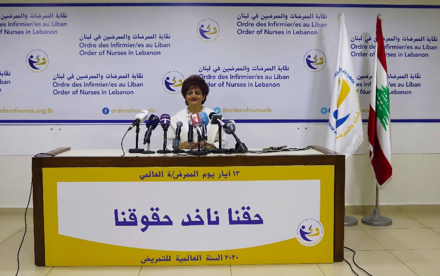 نقيبة الممرضات والممرضين د. ميرنا أبي عبدالله ضومط