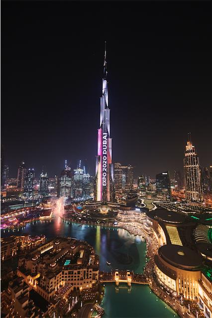 الإمارات السبع تحتفل بهذه اللحظة التاريخية بفعاليات ترفيهية مبهجة للجميع