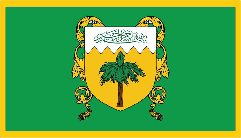 أكدت مصادر دولية مطلعة ظهور دولة جديدة تقارب مساحتها مساحة دولة الكويت وتلقب بمملكة الجبل الأصفر.