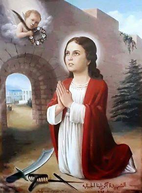 الأب انطونيوس زغيب الراهب اللبناني كتبَ سيرةَ حياتِها ووضع لها الصلوات والتراتيل، كما طلبَ من الرسّام سمعان ساره (المعروف بسمعان المصوّر) برَسم صورة لها