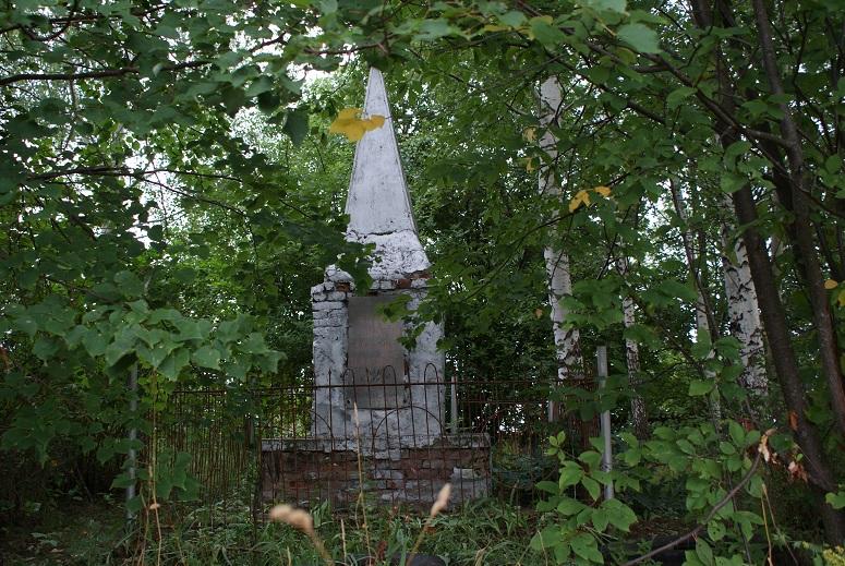 Памятник погибшим воинам, 1978 г. Граховский район, д. Шарберда