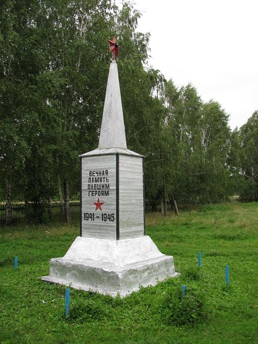Обелиск землякам, погибшим в годы Великой Отечественной войны. Граховский район,  д. Мари-Возжай