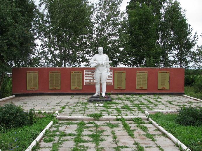 Памятник землякам, погибшим в годы Великой Отечественной войны. Граховский район,  д. Верхняя Игра