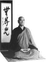 Taisen Deshimaru Né à Saga en 1914, décédé en 1982.