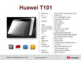 Esta es la tableta que se ofrece.