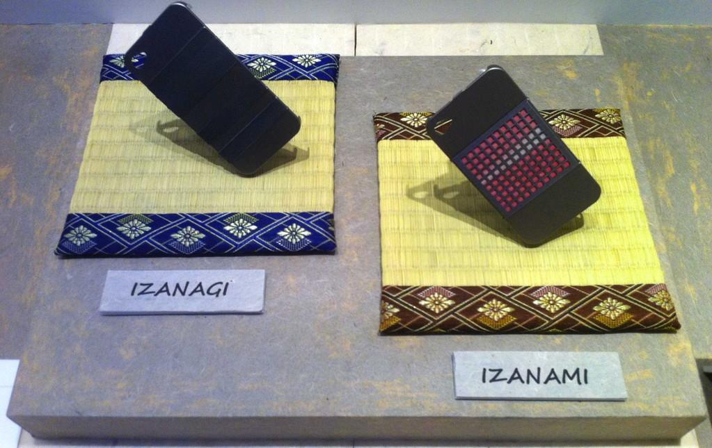 「IZANAGI」「IZANAMI」