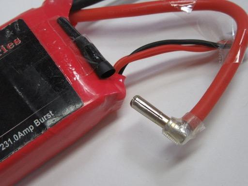 そのキャップをバッテリーにテープで止めておけば無くさない。