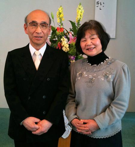 福井牧師夫妻