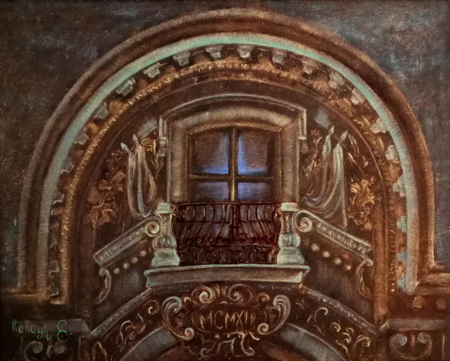 """""""Painting #4 - Elements of architecture"""" -   oil, canvas 40x50, 2018. Inspired by the architecture of Granada. International Art Exhibition in Bruges Belfort July 2018"""